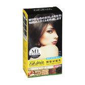NAIRIA奈良彌亞 護髮染髮霜-M1馬卡時尚黑 ◆86小舖 ◆