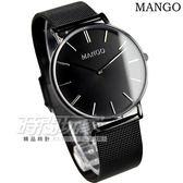 MANGO 簡約不銹鋼腕錶 黑 女錶 送帆布錶帶一組+調錶帶工具 MA6657L-88