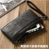 現貨  柔質感大容量手機錢包 長皮夾 長夾 中性設計 寶來小舖 C1288