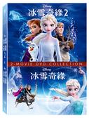 【停看聽音響唱片】【DVD】冰雪奇緣 1+2 合集