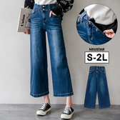 MIUSTAR 復古高腰兩釦九分牛仔寬褲(共1色,S-2L)【NG0612EC】預購