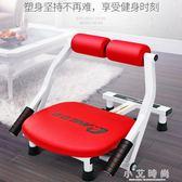 健腹器懶人收腹機女家用健身器材仰臥起坐輔助器捲腹輪 小艾時尚NMS
