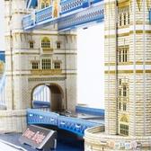 3D立體拼圖成人建築紙模型兒童手工益智拼裝積木玩具legao 奇思妙想屋