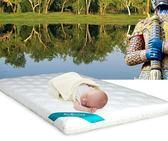 椰棕嬰兒床棕墊寶寶床墊兒童乳膠床墊冬夏兩用YYP   歐韓流行館
