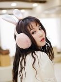 學生冬季折疊耳罩耳套保暖女掛耳包耳捂耳暖兒童兔耳朵套韓版可愛  9號潮人館
