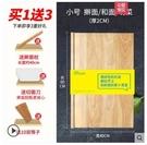 (橡膠木60*40*2cm)搟麵板實木家用揉麵板和麵板菜板案板廚房佔砧板