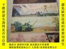 二手書博民逛書店罕見連環畫畫報1979年1至12期,全年全Y285891
