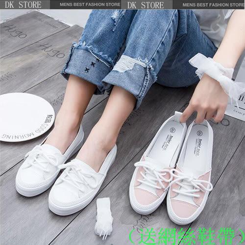 帆布鞋 淺口 韓 平底女鞋護士鞋 DK STORE