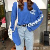 長袖T恤秋季新款學院風寬鬆顯瘦chic早秋上衣慵懶簡約百搭女 蘿莉小腳ㄚ