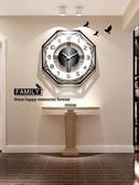 掛鐘現代簡約鐘錶掛鐘客廳個性創意時尚北歐時鐘家用錶大氣靜音石英鐘雙十二