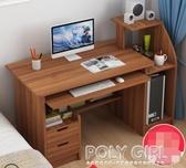 電腦桌台式桌學生書桌簡約租房家用學習寫字台辦公簡易小桌子臥室 ATF poly girl
