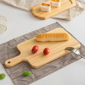 實木牛排披薩托盤西餐甜點火鍋木板面包板茶水托盤壽司擺拍盤  易貨居