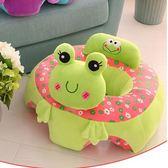 (中秋大放價)寶寶學坐椅嬰兒小沙發座椅兒童餐椅凳安全防側翻毛絨玩具創意新年禮物xw