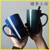 馬克杯 陶瓷帶蓋勺情侶杯馬克杯