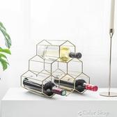 酒架北歐酒架置物架紅酒擺件酒瓶收納架家用酒格子棱形創意葡萄酒架子 color shop