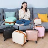 迷你行李箱女 小型拉桿箱小號登機箱韓版旅