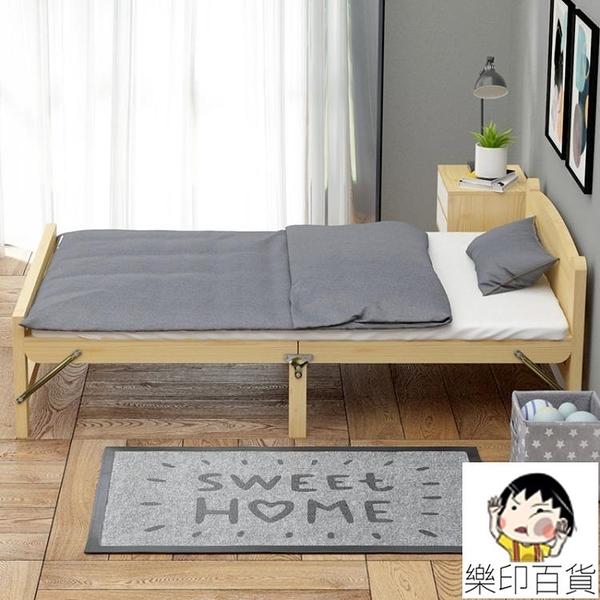折疊床 折疊床單人家用成人簡易1.2米出租房午休兒童辦公室實木板雙人床 樂印百貨