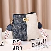 2020夏天流行小包包女2020新款韓版百搭單肩斜背包/側背包ins時尚水桶包 衣櫥秘密