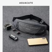 AGUACATE運動腰包男女 健身腰包跑步手機腰包防水隱形超薄小腰帶