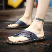 夏季拖鞋男韓版沙灘鞋時尚涼拖男士外穿涼鞋百搭人字拖潮男鞋 衣櫥秘密