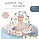 早教玩具鋼琴健身架多功能新生嬰兒腳踏琴益...