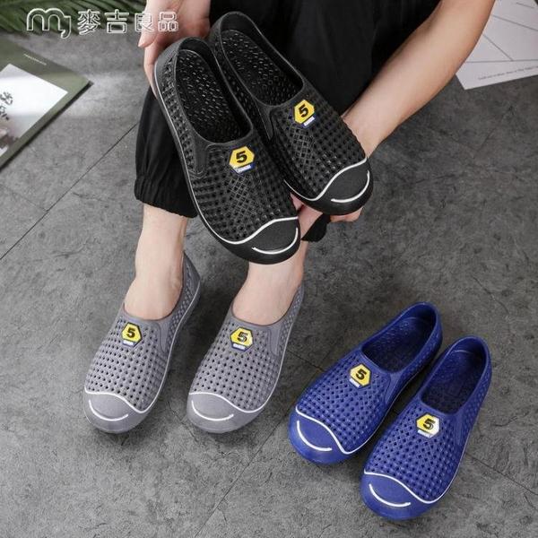 溯溪鞋夏季新款時尚洞洞鞋鏤空男士韓版個性包頭學生涼鞋防滑防水沙灘鞋 快速出貨