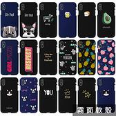 韓國 插畫元素 手機殼 軟殼│iPhone 12 11 Pro Max Mini XR Xs X SE 8 7 Plus│LG VELVET G8X G8 G7 V50S V50 V40