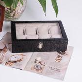 皮革8位手錶盒子手錶收納展示盒腕表收藏盒【新店開業,限時85折】