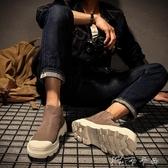 英倫復古靴子休閒鞋工裝短靴高筒鞋潮冬季中筒馬丁靴男 【快速出貨】YYJ