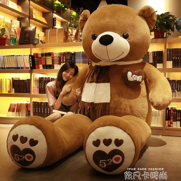 特大號抱抱熊抱抱熊貓大號布娃娃女可愛玩偶公仔大熊毛絨玩具超大QM 依凡卡時尚