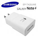 【YUI 3C】SAMSUNG Note4 Note 4 原廠旅充頭 USB旅充頭 A8 A7 A5 E7 Galaxy S5/i9600 原廠旅充頭 閃電快充