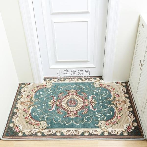 門墊 簡約入戶門家用腳墊進門門廳地毯門墊門口臥室防滑墊   【全館免運】