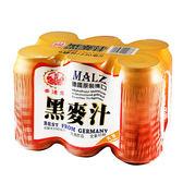 崇德發減糖黑麥汁(罐)330ml*6入/組【愛買】