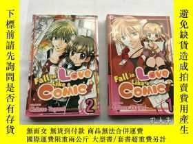 二手書博民逛書店英文原版書罕見Fall in Love Like a Comic: Volume 1、2(2冊合售)Y8204