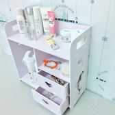 桌面化妝品收納盒浴室置物架衛生間洗簌洗手臺收納架梳妝臺儲物盒