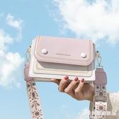 小方包 夏天小包包新款2020流行高級感寬肩帶斜背包女百搭ins側背小方包 愛麗絲