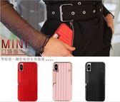 【現貨快出】iphoneX自拍棒手機殼蘋果8plus自拍支架7便攜X20自拍R11保護套617-029