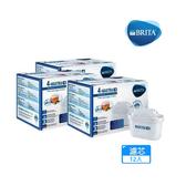 (12支入) 德國BRITA MAXTRA Plus 濾水壺濾芯 濾效升級 口感提升25%