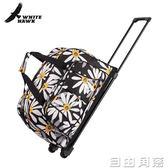 短途拉桿包旅行包箱女手提登機旅游大容量行李袋輕便便攜出差防水 自由角落