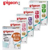 貝親 Pigeon 母乳實感一般口徑奶嘴 (S/M/L/Y) 矽膠奶嘴 925