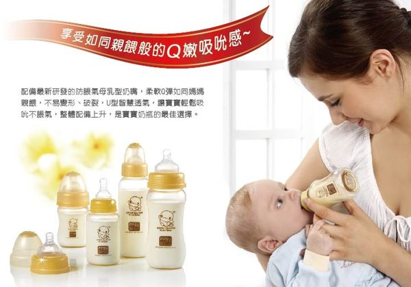 KUKU 酷咕鴨PPSU寬口葫蘆奶瓶-140ml  ku5833
