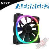 [ PCPARTY ] 恩傑 NZXT AER RGB 2 電腦風扇 散熱風扇 型號:HF-28120-B1 12公分單顆裝