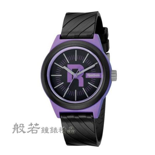 Reebok Swirl系列潮流漩渦運動腕錶-黑x紫