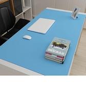 書桌墊游戲滑鼠墊訂製大號電腦桌寫字桌鍵盤墊台墊辦公超大寫字桌