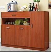 碗柜簡易櫥柜多功能家用廚房組裝經濟型餐邊柜現代簡約柜子儲物柜