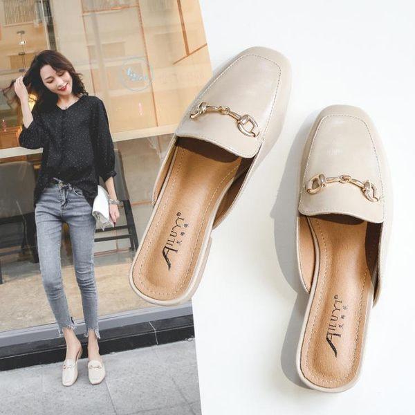 拖鞋女夏外穿2018新款時尚風懶人包頭半拖穆勒鞋涼拖  艾尚旗艦店