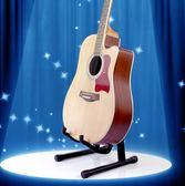 輕巧民謠折疊便攜式電吉他貝斯通用支座架Eb15144『夢幻家居』