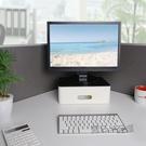 電腦增高架桌面收納帶抽屜墊顯示器辦公室護頸臺式屏幕置物盒支架 ATF 魔法鞋櫃
