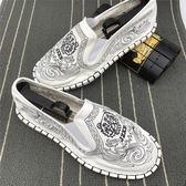 帆布鞋 休閑一腳蹬懶人鞋情侶學生百搭加絨帆布鞋