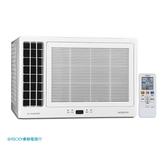 【HITACHI 日立】側吹冷專變頻窗型冷氣 RA-40QV1 / RA40QV1/RICKY